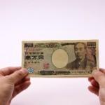 ポイントサイトで1万円を稼ぐ方法