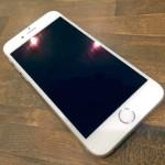 ポイントサイトはスマホ、iPhoneでお小遣い稼ぎができる