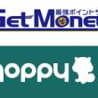 ポイントサイトのロゴ