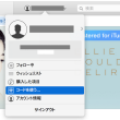 iTunesギフトコードのチャージ課金