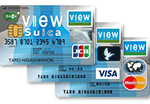Suica付きクレジットカードの比較。種類とオススメ、裏ワザ