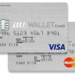 au WALLETクレジットカードvisa mastar card