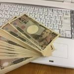 ポイントサイトで100万円を貯めた記録。ネットで稼ぐ主婦