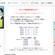 shinobiライティングのトップ画面