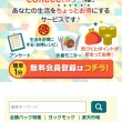 colleeeコリーのスマホサイト