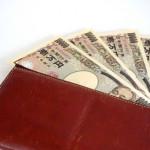 お金のブロックを外して、収入を増やす方法
